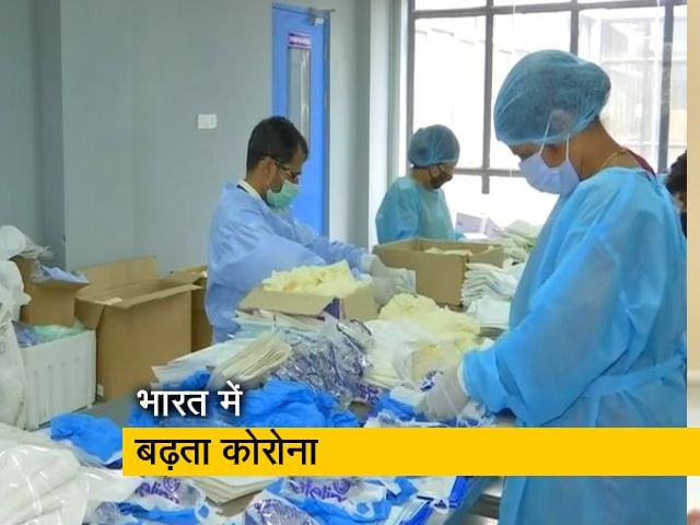 Videos : City Centre: भारत में कोरोना वायरस से संक्रमित लोगों का आंकड़ा 1637 हुआ