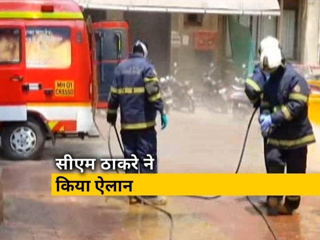 Videos : कोरोना वायरस: महाराष्ट्र के ग्रीन और ऑरेंज ज़ोन में खुल सकेंगे उद्योग-धंधे