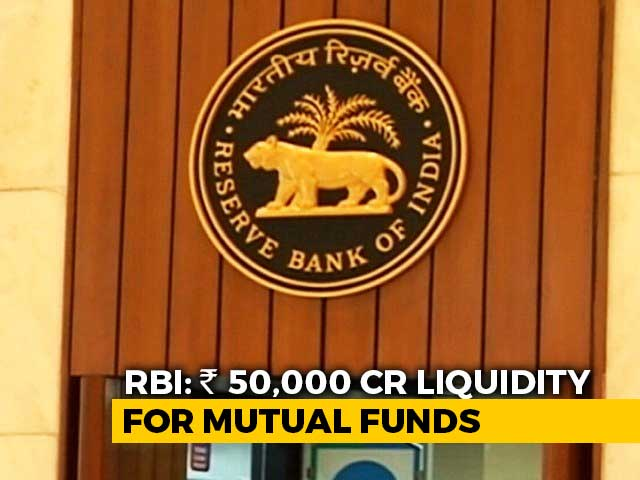 Video: RBI Announces Rs 50,000-Crore Boost For Mutual Funds