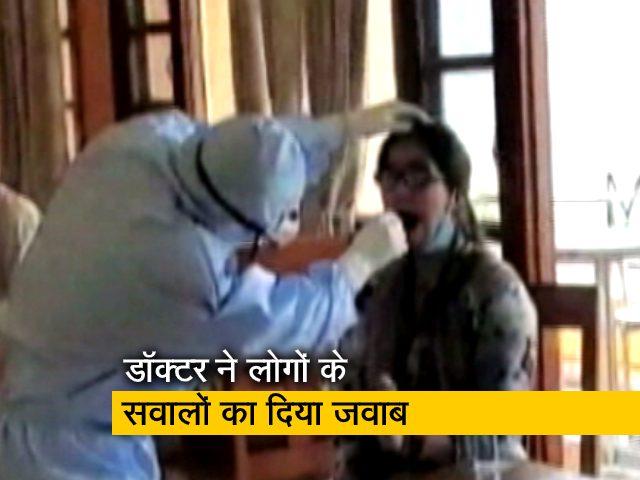 Video : 'डॉक्टर्स ऑन कॉल': डॉ. मोहसिन वली और डॉ. प्रवीण चंद्रा ने दिए लोगों को जवाब