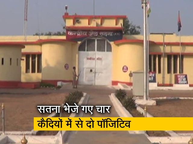 Video : MP Coronavirus: मध्यप्रदेश में इंदौर के जिला प्रशासन ने सतना को कोरोना की 'सौगात' दी?