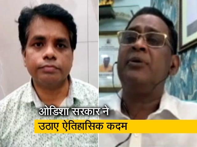 Videos : कोरोना के कहर को रोकने में कैसे कामयाब हुई ओडिशा सरकार , राज्य के स्वास्थ्य मंत्री से खास बातचीत