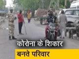 Video : दिल्ली में तेजी से फैलता कोरोना, जहांगीरपुरी में मिले 46 संक्रमित