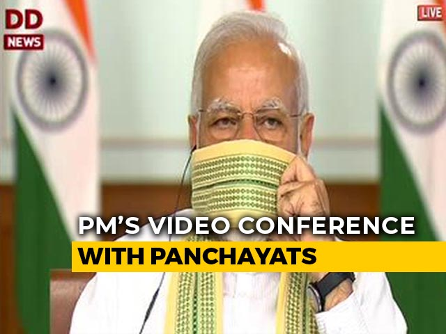 Video : PM Interacts With Village Heads Across India Via Video Link