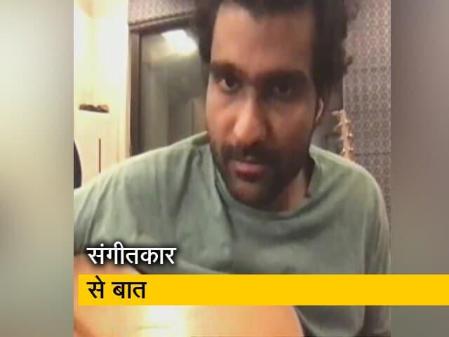 Videos : जयपुर के मशहूर संगीतकार प्रतीक कुहाड़ से NDTV की बातचीत