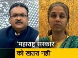 Video : सुप्रिया सुले ने कहा- विपक्ष सुझाव दे, राजनीति ना करे