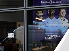 Coronavirus: Premier League Clubs Vote To Resume Contact Training