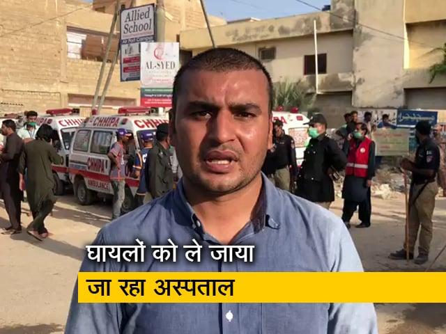 Videos : PIA विमान के मलबे से लाशों और जख्मियों को निकालने का सिलसिला जारी