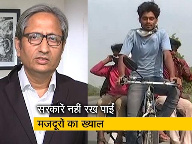 Videos : रवीश कुमार का प्राइम टाइम : नूर मोहम्मद का रिक्शे पर दिल्ली से बिहार तक का सफर