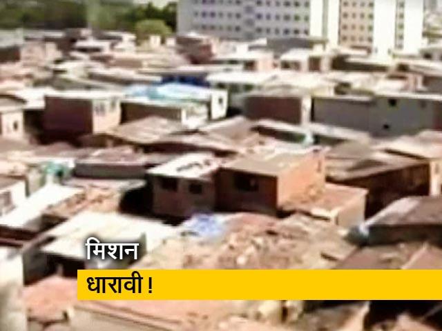 Videos : धारावी में उतरे केंद्रीय सुरक्षा बल