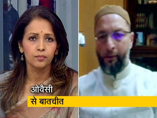 Videos : लॉकडाउन कानूनी तौर पर असंवैधानिक : असदुद्दीन ओवैसी