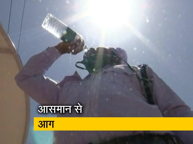 Videos : कोरोना संकट के बीच लू से बेहाल उत्तर भारत