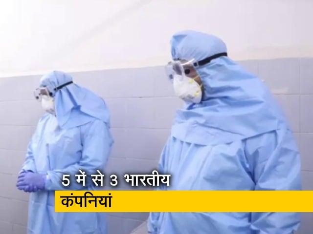 Video : कोरोनावायरस में कारगर दवा पर पांच कंपनियों के साथ करार