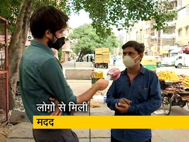 Video : ठेले से आम लूटे जाने के बाद फूल मियां को मिली 8 लाख रुपये की मदद