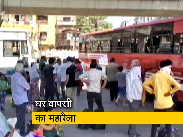 Videos : लॉकडाउन: कपड़ा-हीरा उद्योग में लगे लोगों की घर वापसी