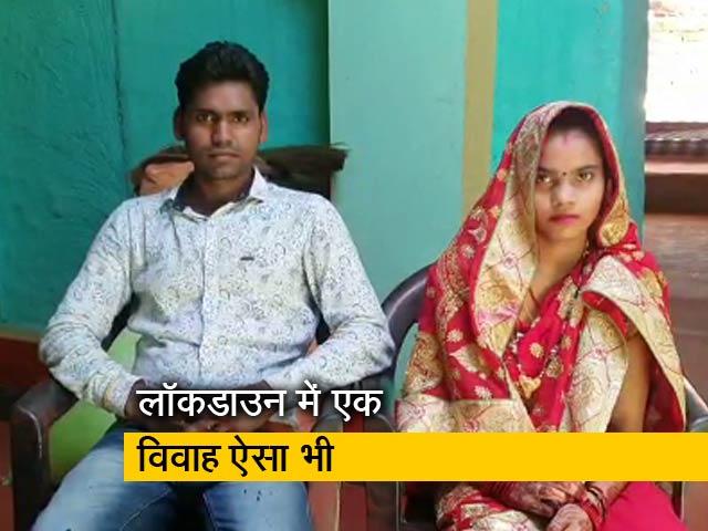 Videos : शादी के लिए 80 किलोमीटर पैदल चली लड़की