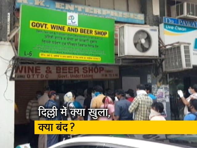 Videos : Coronavirus lockdown: दिल्ली में रेसिडेंशियल कैंपस की दुकानें भी खुलेंगी
