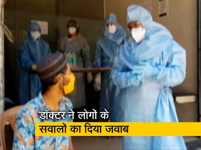 Video: 'डॉक्टर्स ऑन कॉल': डॉ. एम वली और डॉ. राकेश गर्ग ने दिए लोगों को जवाब