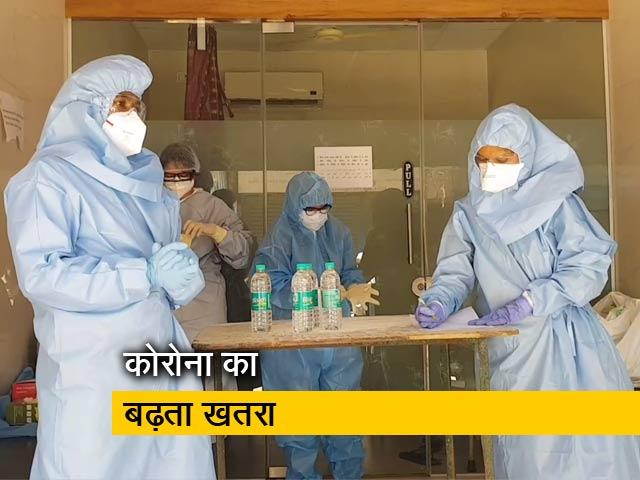 Videos : देश में करीब 1.32 लाख कोरोनावायरस के केस