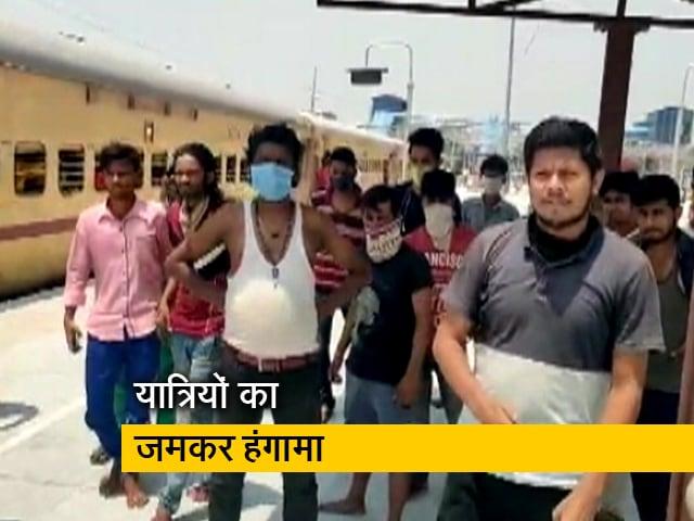 Video : बेंगलुरु से पटना जाने वाली श्रमिक स्पेशल 65 घंटे में फैजाबाद पहुंची