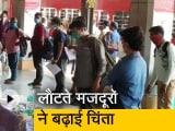 Video : गोवा: मजदूर गए तो कैसे होगा काम?