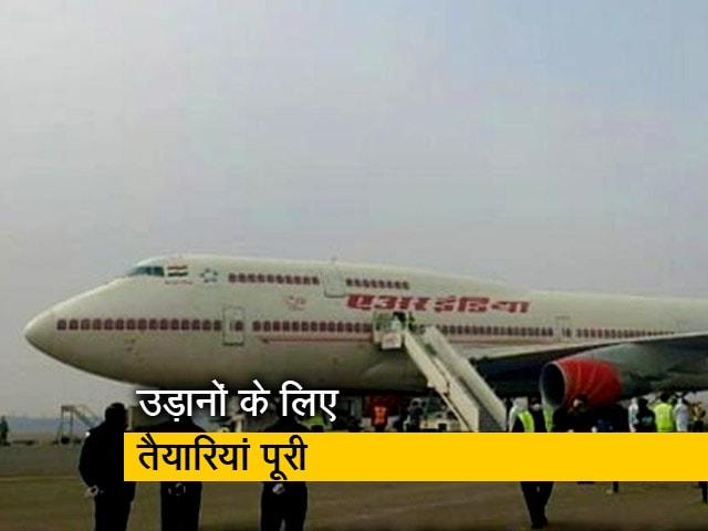 Videos : 25 मई से शर्तों के साथ घरेलू उड़ानें