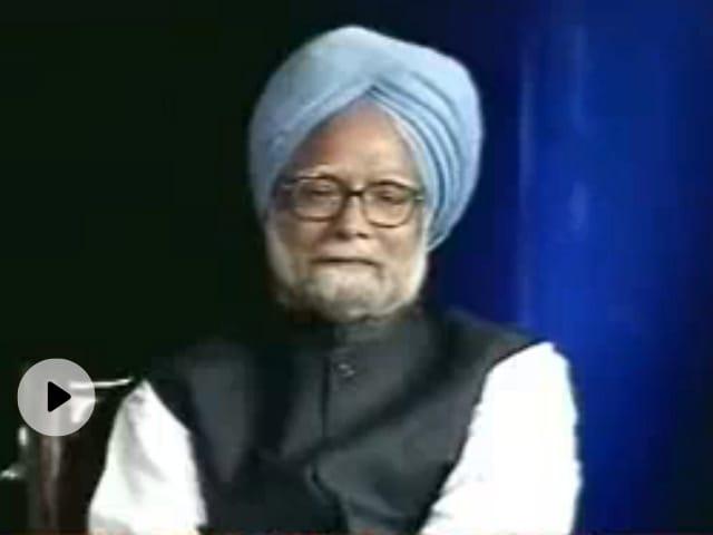 चीन के मुद्दे पर मनमोहन सिंह ने PM मोदी के बयान को लेकर दी नसीहत- षड्यंत्रकारी रुख को ताकत नहीं देनी चाहिए