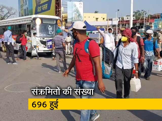 Video : बिहार में कोरोना के 85 नए मामले सामने आने से मचा हड़कंप