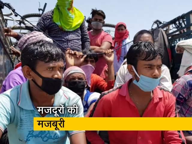 Video : लखनऊ आगरा एक्सप्रेस पर मजदूरों के आने का सिलसिला जारी