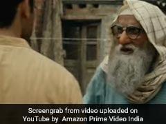 Gulabo Sitabo Trailer: अमिताभ बच्चन और आयुष्मान खुराना की फिल्म 'गुलाबो सिताबो' का ट्रेलर रिलीज, देखें Video