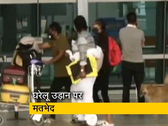 Videos : सिटी एक्सप्रेस : विमान सेवा पर महाराष्ट्र सरकार के अलग-अलग बयान