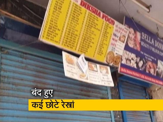 Videos : रवीश कुमार का प्राइम टाइम: लॉकडाउन के कारण खत्म हो गया रेस्त्रां संचालकों का व्यापार