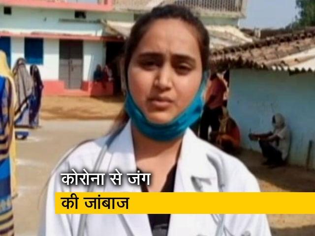 Videos : कोरोना के खिलाफ जंग की जांबाज, जागरूकता में जुटी बेटियां
