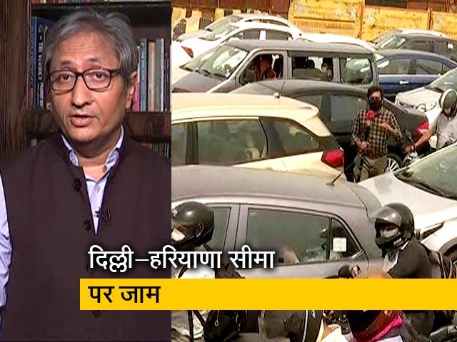 Videos : देस की बात रवीश कुमार के साथ : दिल्ली का रास्ता बंद
