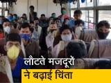 Video : बिहार में दूसरे राज्यों से आ रहे मजदूर कोरोना पॉजिटिव, बिहार सरकार की चिंता बढ़ी