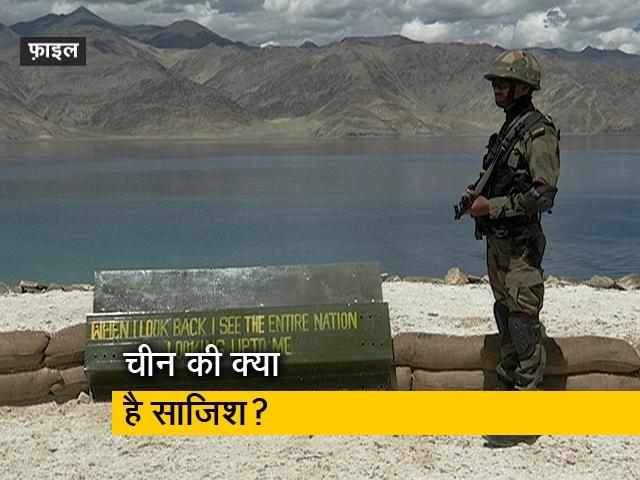 Videos : रवीश कुमार का प्राइम टाइम: पूर्वी लद्दाख में भारत और चीन के बीच तनाव बढ़ा