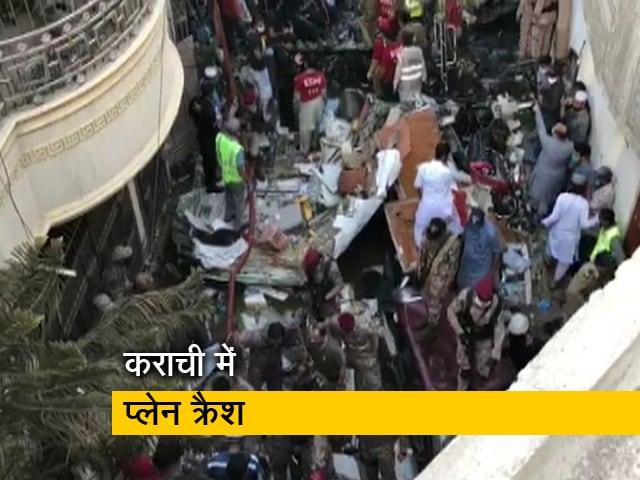 Video : PIA क्षतिग्रस्त जहाज के मलबे को हटाकर जख्मी लोगों को निकाला जा रहा