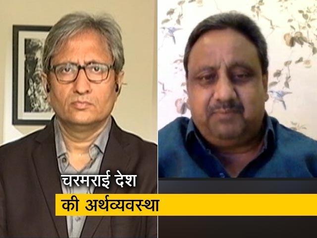 Videos : रवीश कुमार का प्राइम टाइम: लॉकडाउन से रिटेल सेक्टर को 5.5 लाख करोड़ का भारी नुकसान