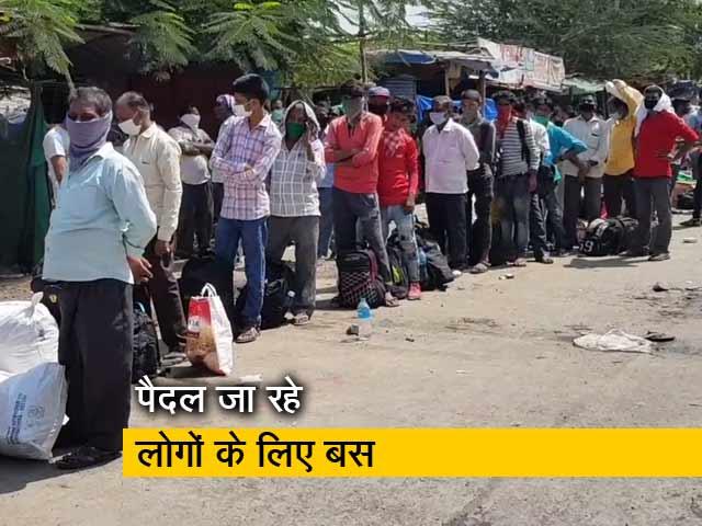 Videos : महाराष्ट्र में पैदल जा रहे लोगों को बसों के जरिए बॉर्डर तक पहुंचाया जा रहा है