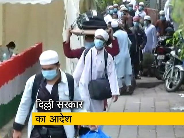 Videos : तब्लीगी जमात के ठीक लोगों को घर जाने का दिया जाए: दिल्ली सरकार
