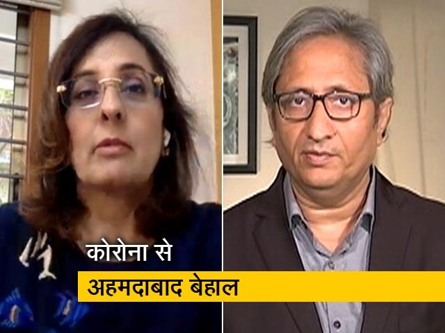 Videos : रवीश कुमार का प्राइम टाइम : कोर्ट से डांट खाकर कोरोना से लड़ रही है गुजरात सरकार
