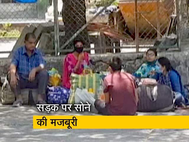 Videos : मुंबई: गलत जानकारी से प्रवासी परेशान