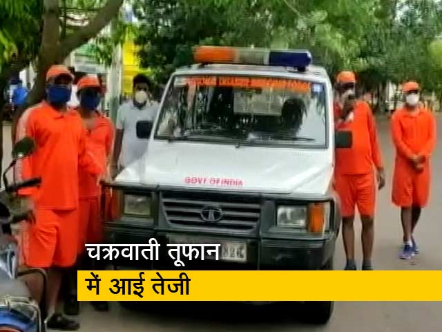 Video : पश्चिम बंगाल और ओडिशा में चक्रवात 'अम्फान' का खतरा, अलर्ट जारी