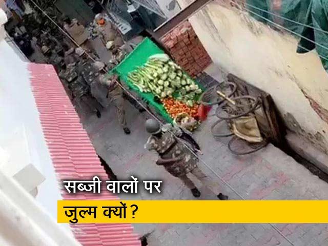 Videos : उत्तर प्रदेश: सब्जी के ठेले पलटते हुए पुलिस वालों का Video वायरल