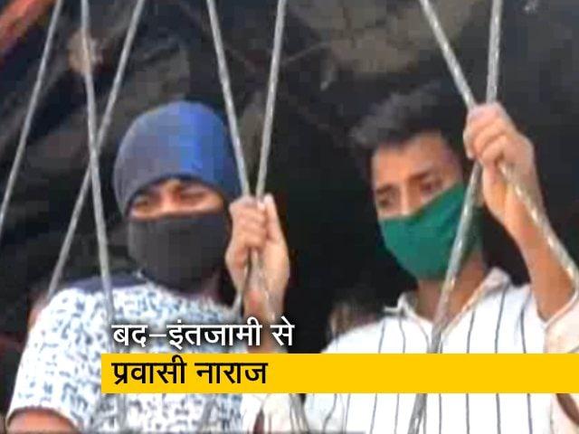 Videos : मध्य प्रदेश में बद-इंतजामी ने तोड़ा प्रवासियों के सब्र का बांध