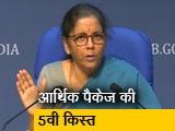 Videos : वित्त मंत्री निर्मला सीतारमण ने जारी की आर्थिक पैकेज की 5वीं किस्त