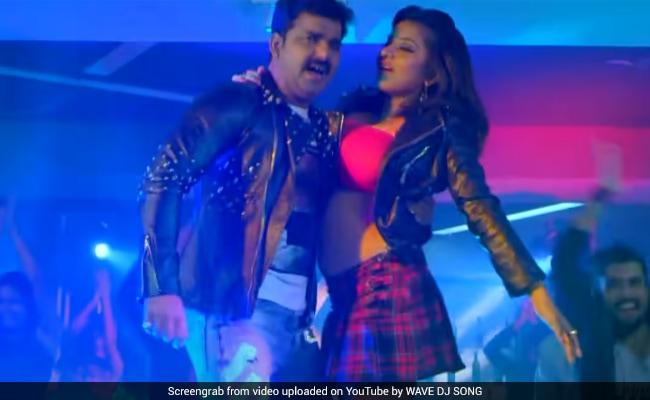 New Bhojpuri Song: पवन सिंह और मोनालिसा के सॉन्ग 'गोर करिया' का धमाल, 2 करोड़ से ज्यादा बार देखा गया Video