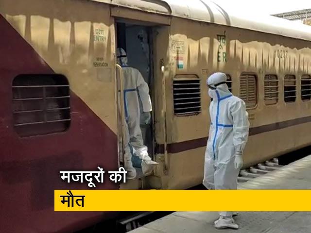 Videos : वाराणसी : ट्रेन से मिले दो शव