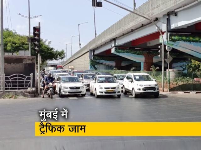 Videos : दिल्ली के बाद मुंबई में भी ट्रैफिक जाम में इजाफा
