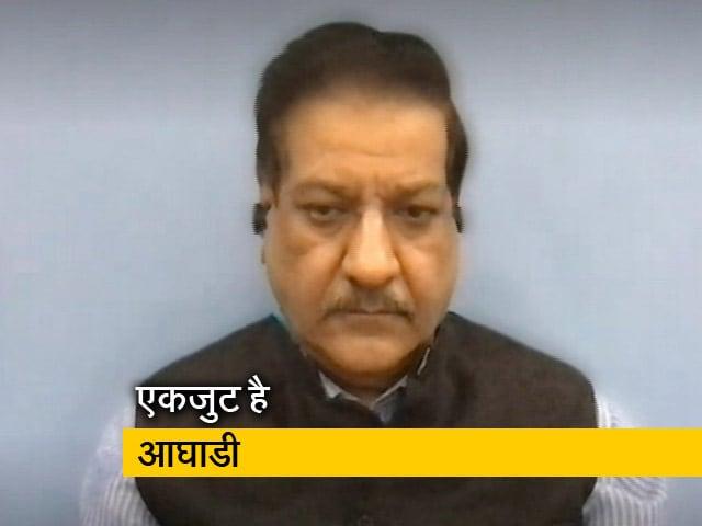 Videos : महाराष्ट्र में महाविकास आघाडी सरकार पर खतरे के बादल